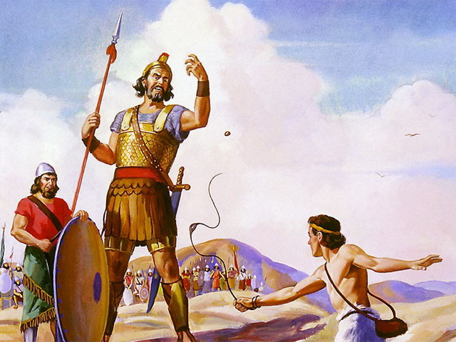 Давид и Голиаф