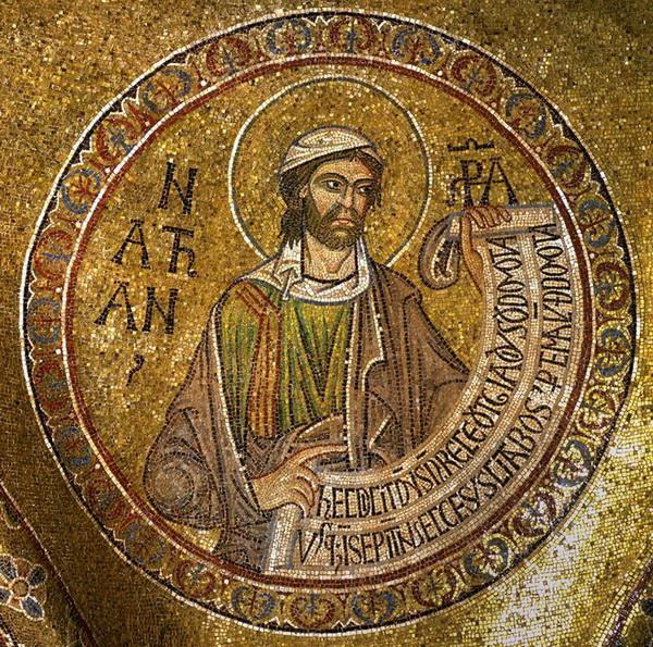 Икона пророка Нафана