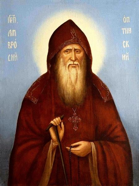 Икона Святой Амвросий Оптинский