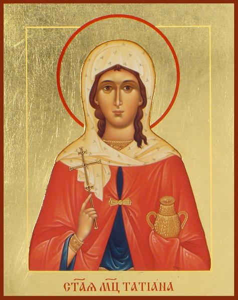 Икона Великомученица Татьяна