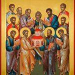 Икона 12 апостолов