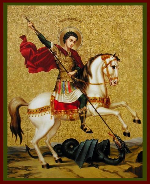 Икона Георгий Победоносец, побеждающий змея