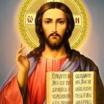 Икона Господь Всемогущий