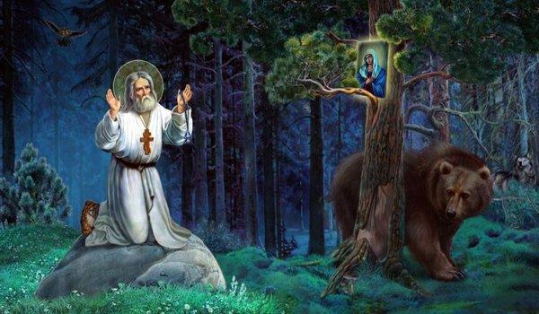 Икона Исповедь Серафима Саровского