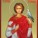 Икона святого Трифона
