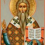 Икона святого Власия