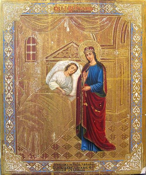 Икона Богородицы Целительницы