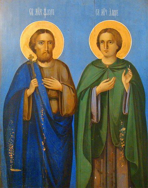 Икона Святых Флора и Лавра