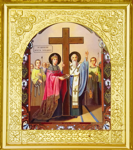 Икона Воздвижение Животворящего Креста