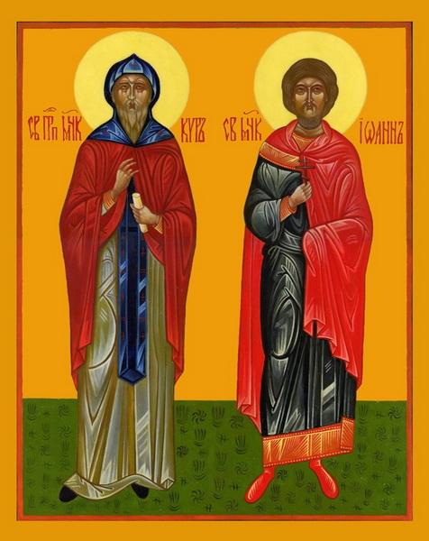 Икона Святых Кира и Иоанна