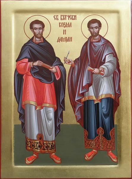 Икона Косьмы и Дамиана
