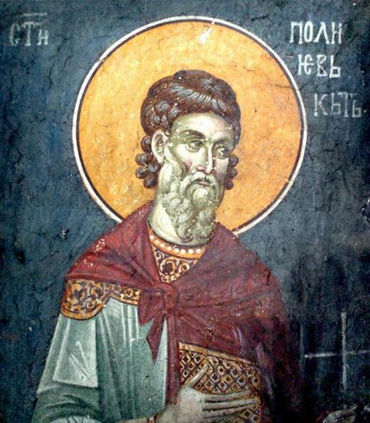 Икона Великомученика Полиевкта