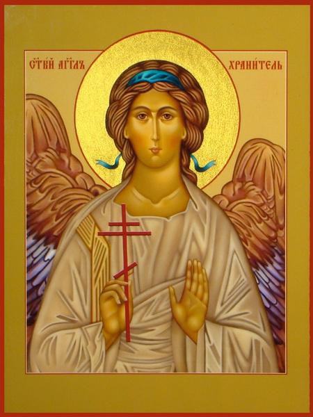 Икона Ангела-Хранителя