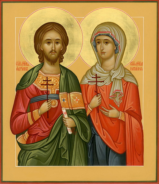 Икона Святых Адриана и Наталии