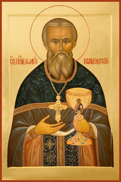 Икона Иоанна Кронштадского