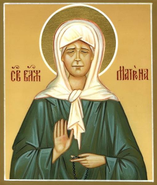 Икона Матроны Московской