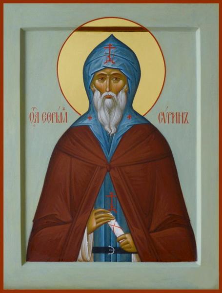 Икона Ефрема Сирина