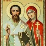 Икона святых Киприана и Устиньи