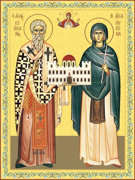 Икона мучеников Киприана и Иустинии