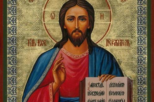 Господь Всемогущий