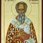 Икона Иоанна Милостивого
