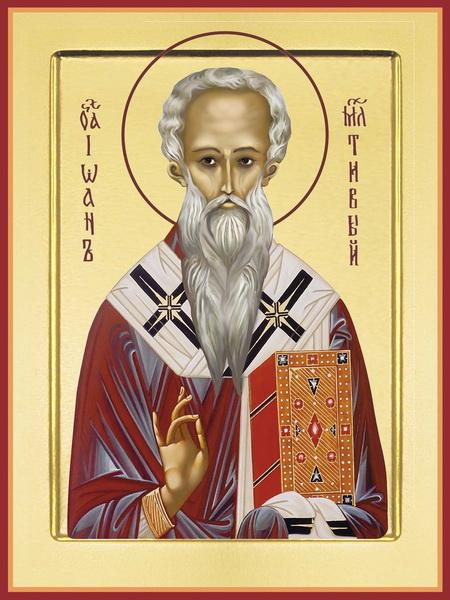 Святой Иоанн Милостивый