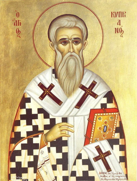 Икона святого Киприана