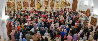 Церковная служба в православном храме
