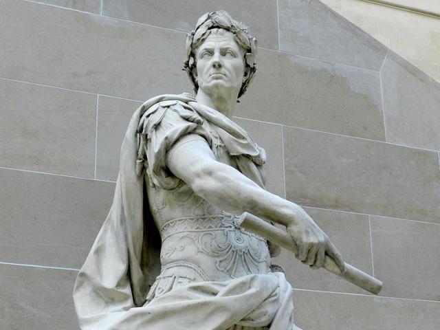Скульптура Юлия Цезаря