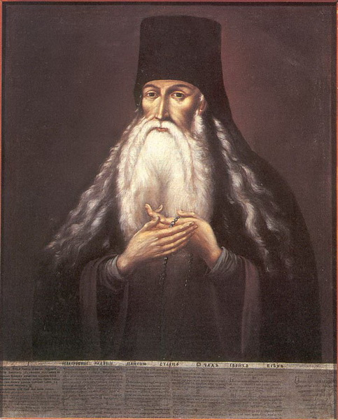 Святой Паисий Величковский