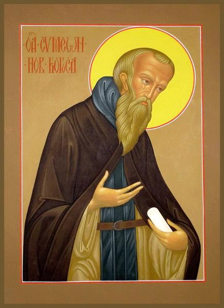 Икона Симеона Богослова