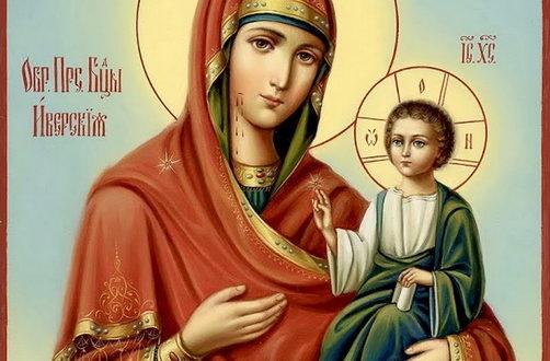 Иверская икона Божьей Матери