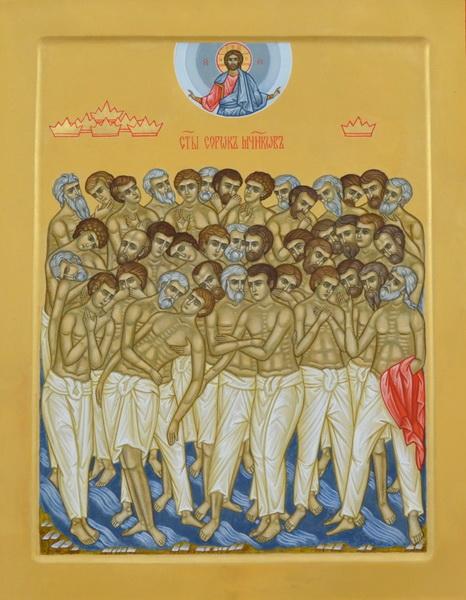 Икона сорока Севастийских мучеников