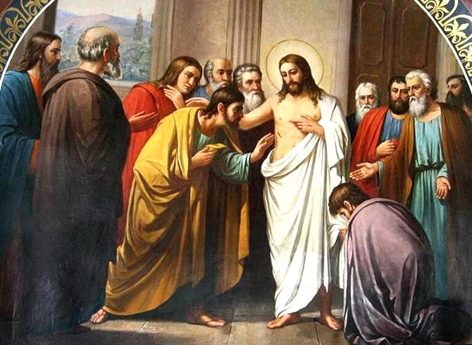 Иисус Христос после воскресения и его ученики