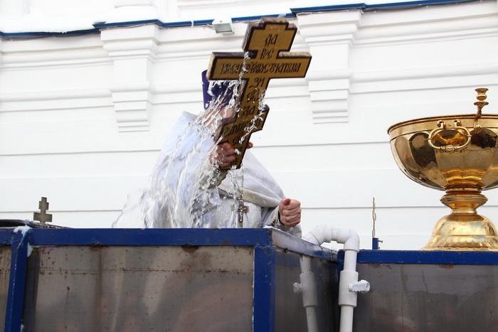 Великое освящение воды