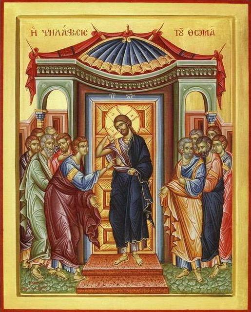 Апостол Фома, не поверивший в воскресшего Иисуса Христа