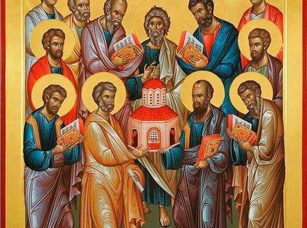 Икона Собор славных и всехвальных 12-ти апостолов