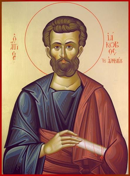 Иаков Алфеев