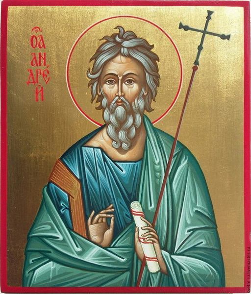 Апостол Андрей