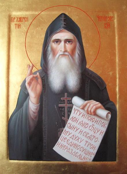 Икона Лаврентия Черниговского