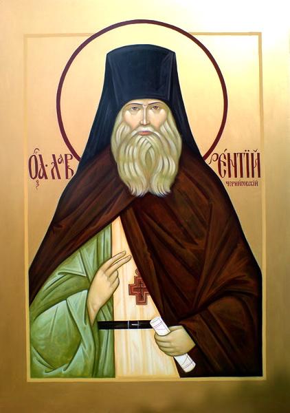 Изображение преподобного Лаврентия Черниговского