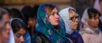 Женщины с покрытой головой в церкви