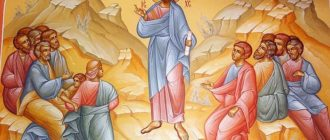 Иисус Христос и его ученики
