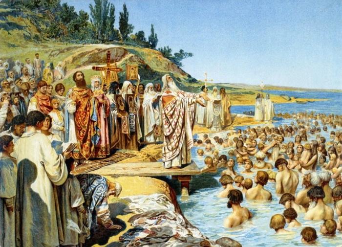 Христианизация Киевской Руси