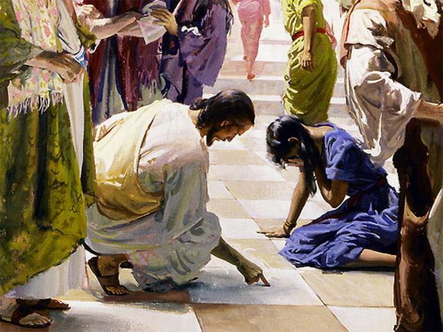 Иисус Христос и грешница