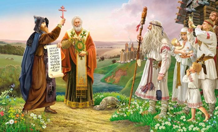 Становление христианства на Руси