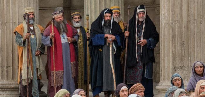 Фарисеи