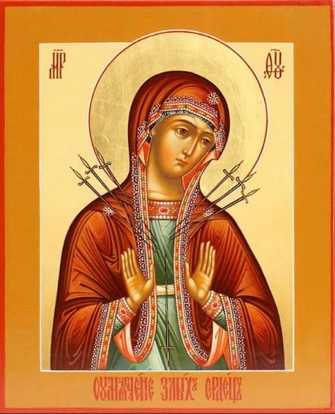 Икона Божьей Матери Умягчение злых сердец