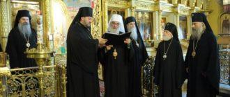 Православные священники