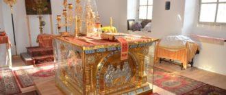 Престол в Михаило-Архангельском храме